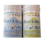Tyent-UCE-Ultra-Dual-Filtration-Replaement-Set-0.jpg