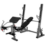 XMark-Inter.-Weight-Bench-with-Leg-and-Preacher-Curl-Attach-01.jpg