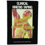 clinical-kinesio-dvd.jpg